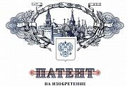Зарегистрировать изобретение Dobrota