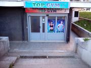 Тренажерный зал «Top Gym» Podgorica