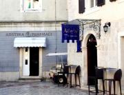 Аптека Stari grad Kotor