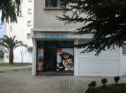 Ветеринарная клиника «popović» Bar