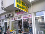 Зоомагазин «maša» Bar