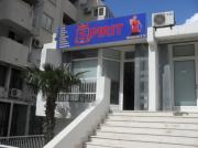 Магазин спортивного питания «spirit» Bar