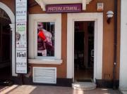 Магазин спортивного питания «ultimate Nutrition» Podgorica