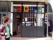 Магазин малярных и ремонтных материалов «boje» Podgorica