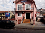 Магазин покрытий для пола «ćilimara» Podgorica