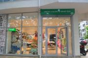 Магазин стильной детской одежды «beneton5» Bar