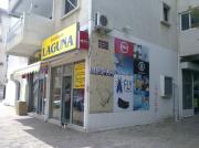 Магазин фирменной одежды «laguna» Bar
