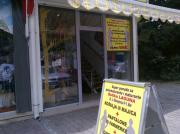 Магазин фирменной одежды «laguna» Budva