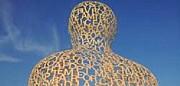 Скульптура «странник» в Тивате Tivat