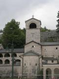 Цетинский монастырь Cetinje
