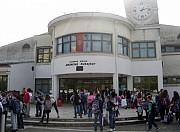 Средняя школа «штампар Макарие» в Подгорице (osnovna škola «štampar Makarije») Podgorica
