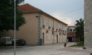 Музей естественной истории Podgorica