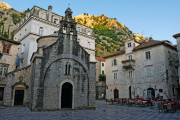 Старый город Kotor