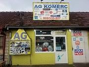 AG Komerc Berane