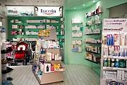 Аптека Solemar в Игало Igalo