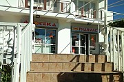 Аптека GMG в Шушани Bar