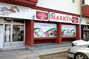 Супермаркет Franca в Колашине Kolasin