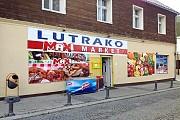 Супермаркет MAXI в Колашине Kolasin