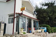 Магазин. Supermarket Goran в Дженовичи Herceg Novi