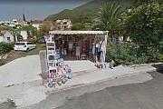 Пляжные принадлежности в Дженовичи Herceg Novi