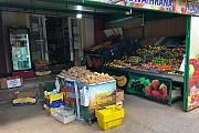 Рынок Овощи-фрукты в Зеленике Herceg Novi