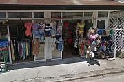 Пляжные принадлежности и одежда в Зеленике Herceg Novi