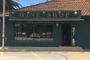 Винный магазин в Зеленике Herceg Novi