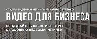 Профессиональная видеосъемка в Черногории